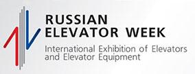 Rusya Asansör Haftası
