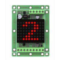 Genemek Led Dot-Matrix Pkd230gs7 Gösterge